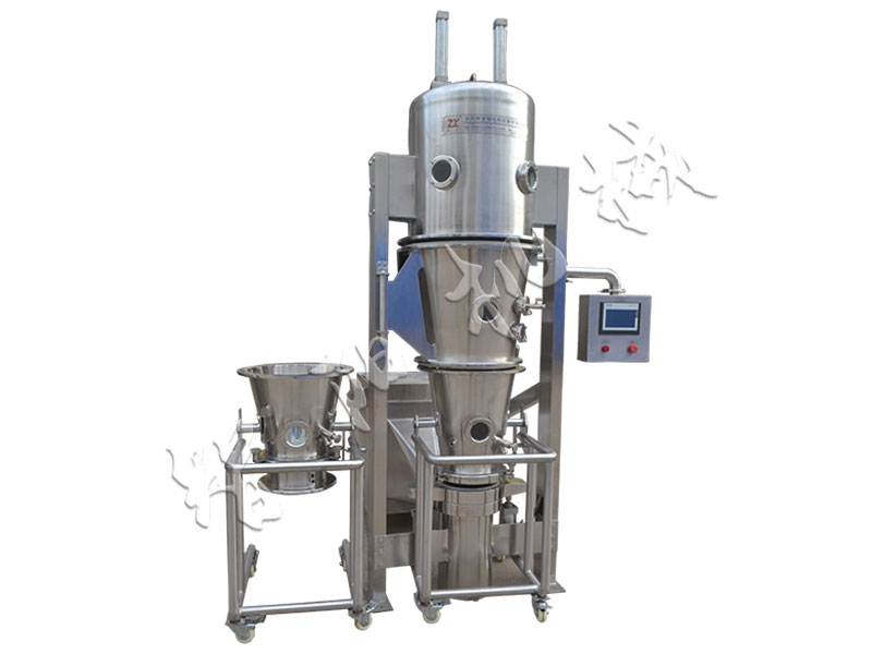DLP fluidized granulating coating machine