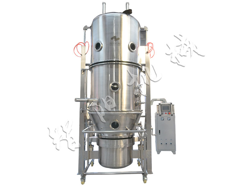 <b>FL-B boiling granulator (one-step</b>