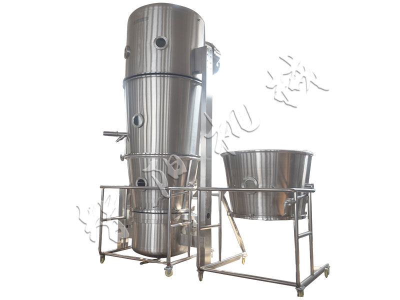 <b>FG boiling dryer</b>