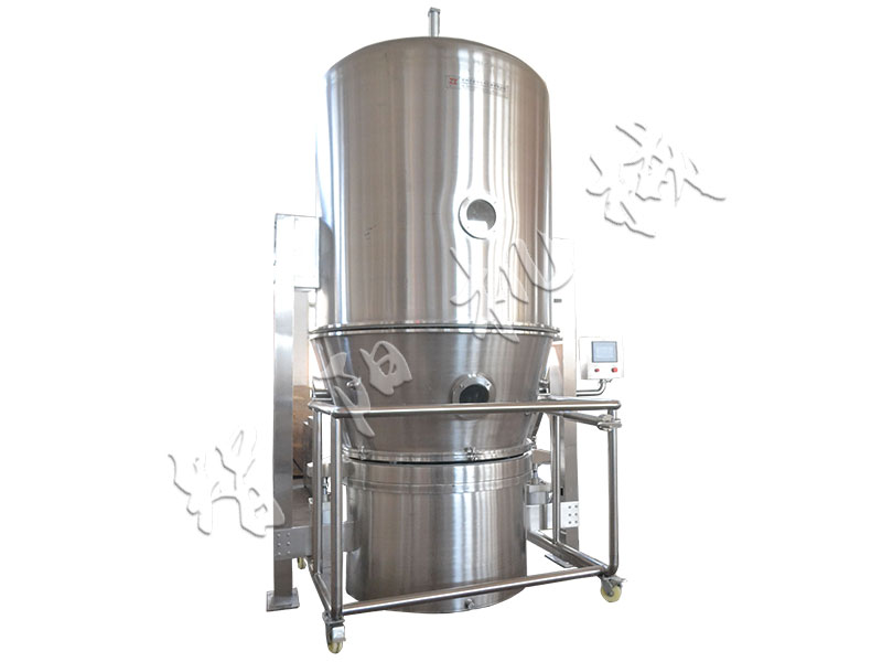 <b>GFG efficient boiling dryer</b>