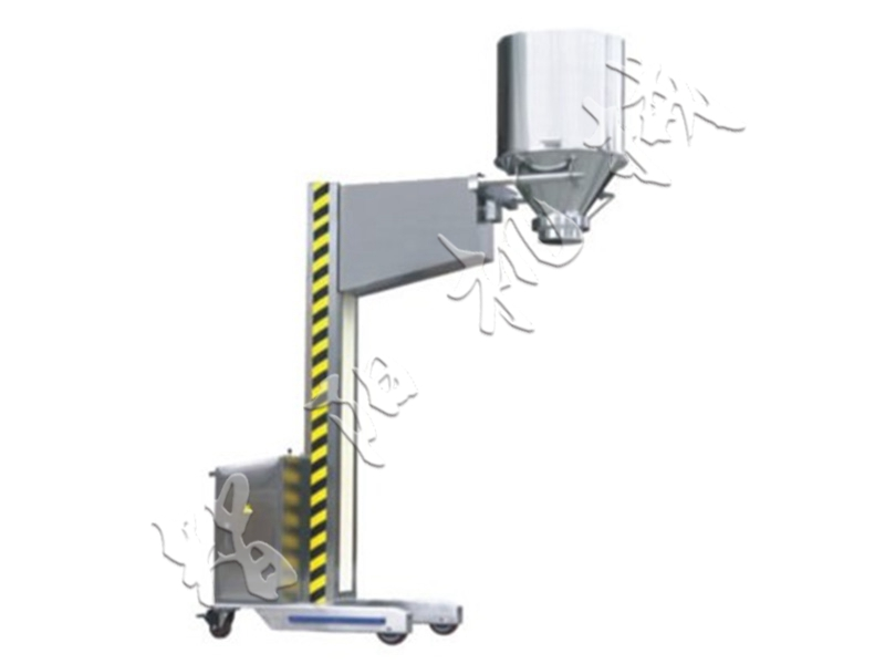 NTY series mobile lifting feeder